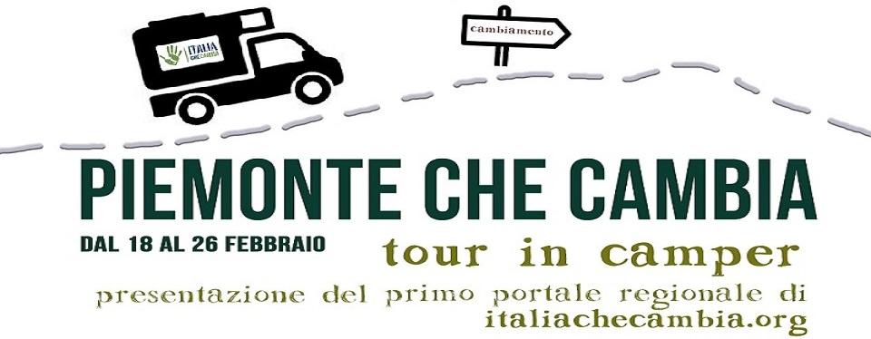 Viaggio nel Piemonte Che Cambia - InQubatore Qulturale